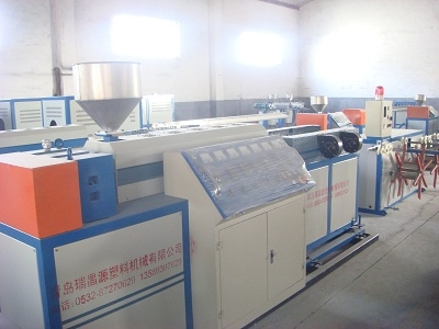 西安PVC异型材生产设备